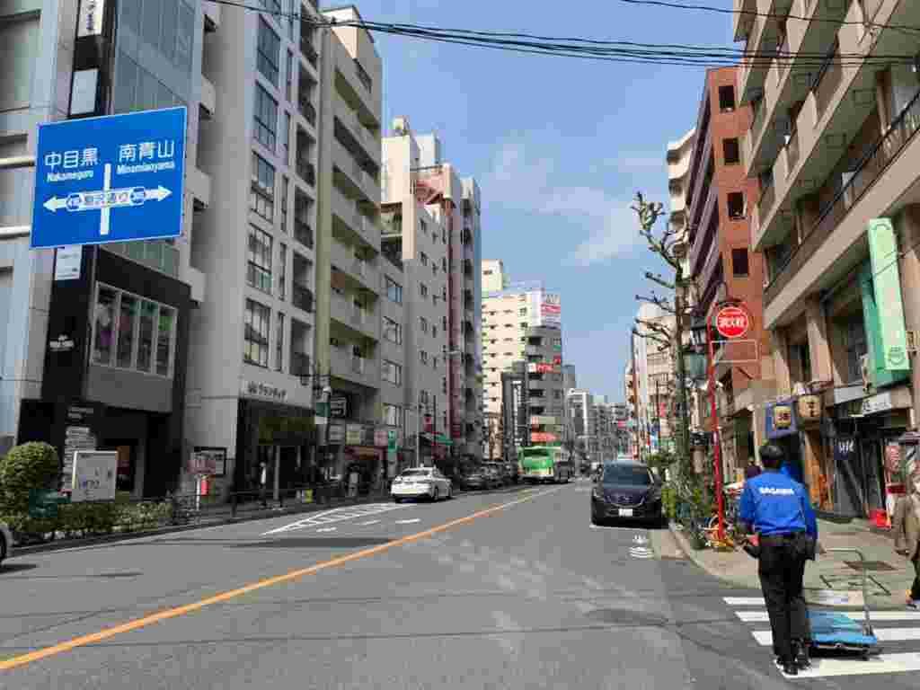 渋谷区恵比寿