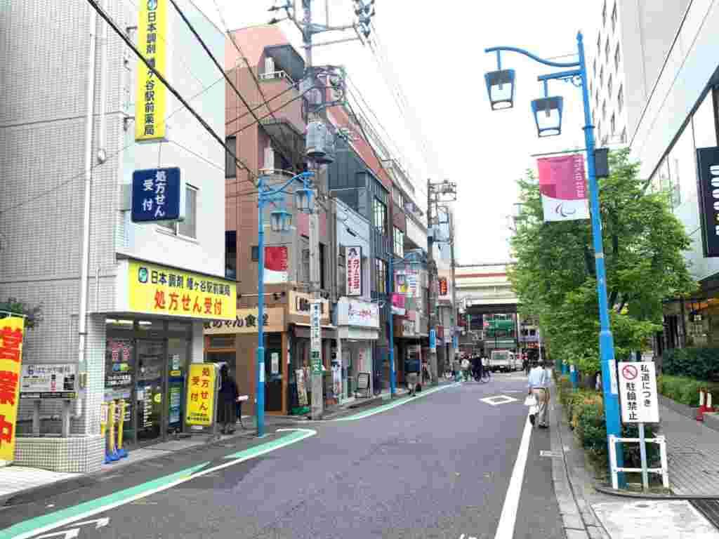 渋谷区幡ヶ谷