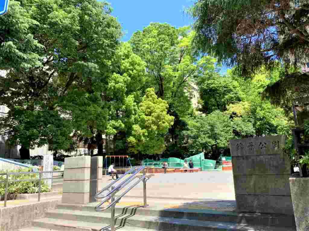 千代田区立錦華公園