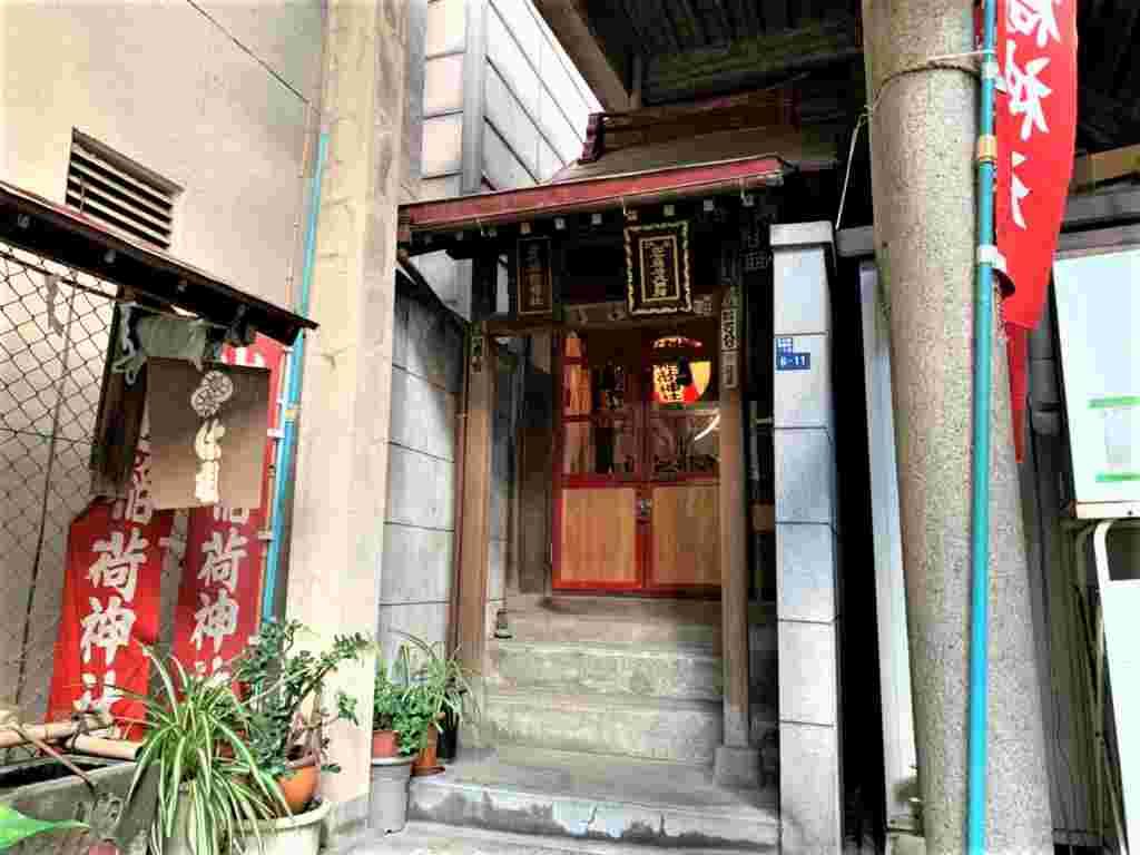 岩代稲荷神社/出世稲荷神社